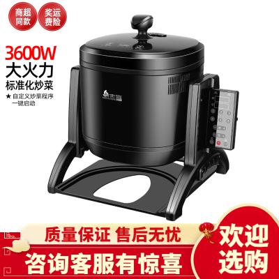 志高炒菜機商用智能全自動炒菜機商用大型機器人炒飯機滾筒炒菜鍋3600w