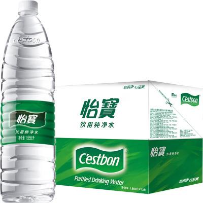 怡宝 纯净水 1555ml*12 整箱装 饮用水