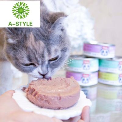 zy慕斯貓罐頭95g/罐多組合 成幼貓奶糕補充營養 貓咪濕糧妙鮮包