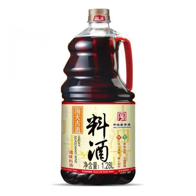 海天 古道料酒1.28L 家庭裝黃酒調味料 去腥增鮮