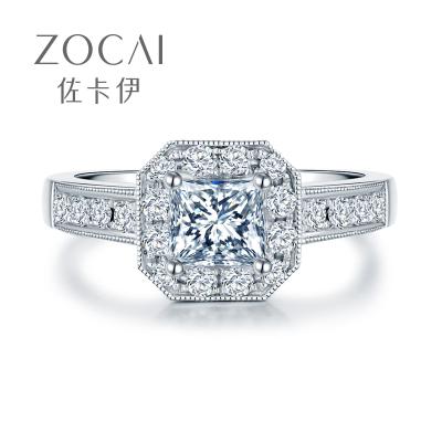 佐卡伊zocai 公主方鉆戒女戒指 鉆石結婚求婚戒指女戒幸福一克拉1克拉裸鉆定制