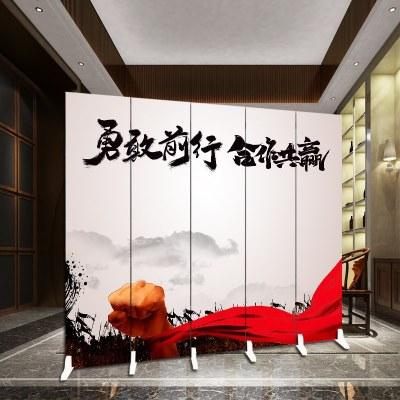 屏风隔断墙客厅现代简约折叠移动中式办公室酒店公司定制logo折屏折叠屏风隔断家用移动屏风墙