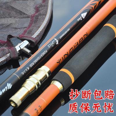 釣魚抄網桿碳素抄網竿超硬超輕伸縮網抄魚網折疊撈魚網兜