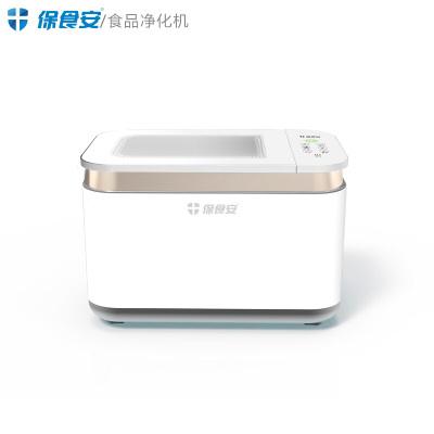 保食安(BOSSAN)果蔬解毒机 清洗机 家用多功能 农残奶瓶餐具杀菌食品净化机 BSA-J806金
