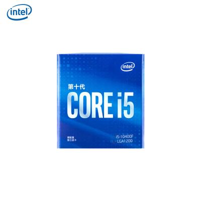 英特爾(Intel)i5-10400F 酷睿六核 盒裝CPU處理器
