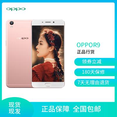 【二手9成新】OPPO R9 二手手機 金 色4G+64G 全網通