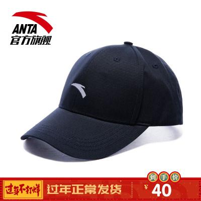 ANTA安踏配件鸭舌帽 2020春季新款运动帽男女户外防晒男士女士太阳帽帽子19817251