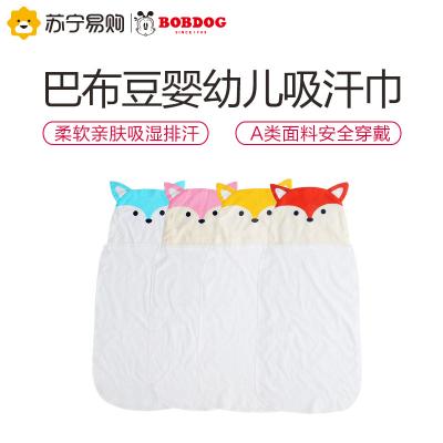 巴布豆配飾嬰幼兒四季純棉吸汗巾長度尺寸420毫米春季夏季秋季冬季