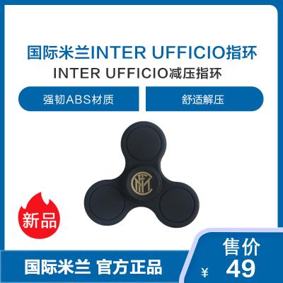 國際米蘭INTER UFFICIO 減壓指環 黑色