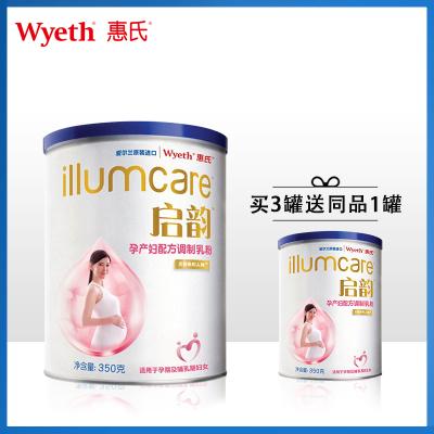 【买三送一】惠氏(Wyeth)启韵孕产妇配方调制乳粉妈妈奶粉350g
