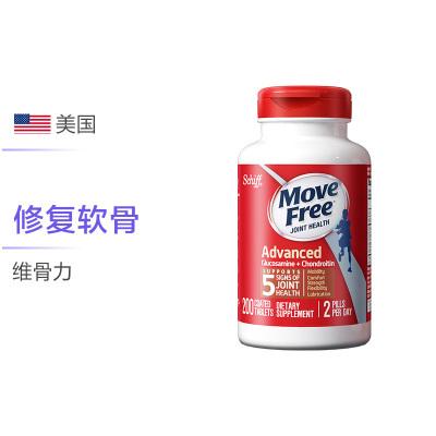 【袁姍姍同款】【加量裝】Schiff 旭福 Movefree 維骨力氨糖軟骨素鈣片 貝類提取物 紅瓶200粒/瓶