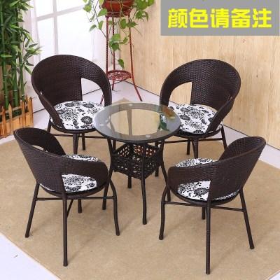 HKDA陽臺室內藤椅三件套特價客廳家具組合休閑戶外桌椅五件套椅子茶幾