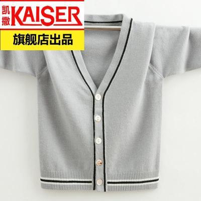 【1件9折】凱撒男童校服2020春秋季韓版童裝兒童毛衣男大童針織開衫毛衣