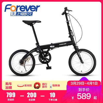 永久旗艦店折疊自行車成人男女超輕便攜式16寸小型學生單車折疊/便攜自行車
