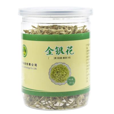 滋寧 金銀花茶葉花草茶清熱泡澡嬰兒40克/瓶 可搭配菊花茶