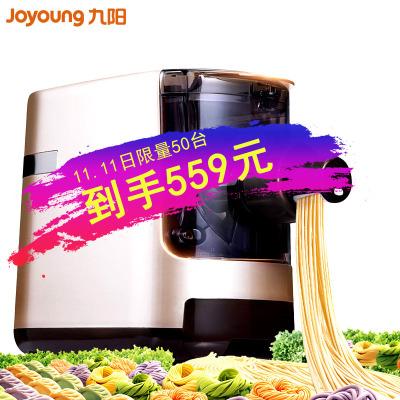 Joyoung/九阳 JYN-W601V九阳面条机家用全自动小型智能电动和面压面机多功能