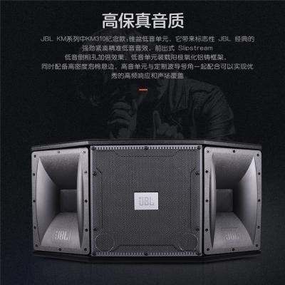 JBL KM310 10 英寸 高品质 会议音响 标 配