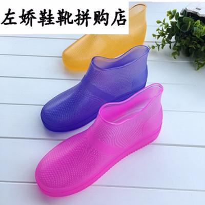 春夏韩版时尚低帮雨鞋女成人防滑短筒雨靴浅口套鞋透明水鞋女胶鞋