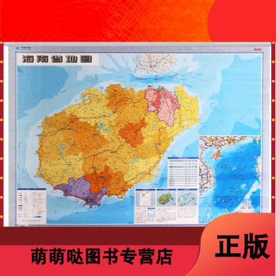 全新正版   海南省地圖掛圖1.1x0.8米 政區版 防水覆膜 星球地圖出版社