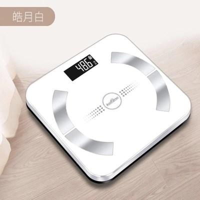 體脂秤智能精準家用脂肪稱成人藍牙減肥秤人體女小型電子秤體重秤 白色
