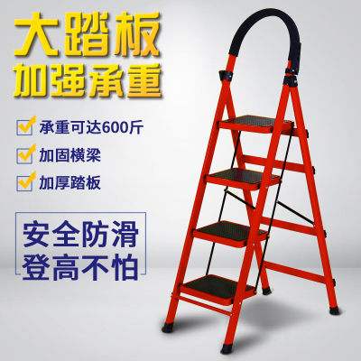 古達梯子家用折疊加厚人字梯室內爬梯多功能樓梯四步五步鋼管扶梯 加厚紅色五步梯