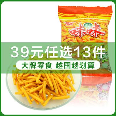 【39元任選13件】愛尚蝦條牛肉味蟹味蝦味18g*5包好吃的膨化食品薯片薯條兒童小吃零食