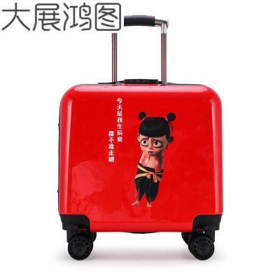 儿童拉杆箱定制logo18男女学生旅行箱宝宝行李箱20寸万向轮登机箱