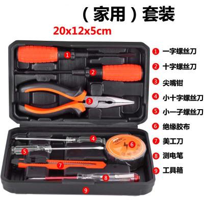 古达 家用工具箱套装多功能五金工具电工维修汽车组套专用电钻组合