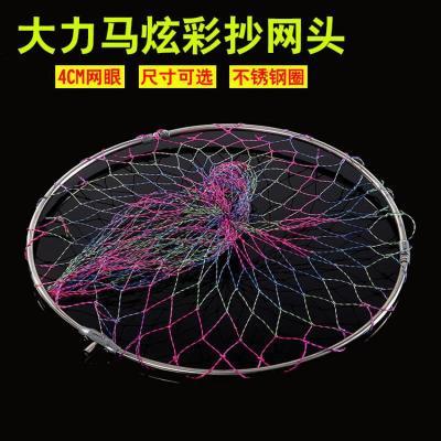 大力馬網兜抄網頭不銹鋼可折疊撈魚網抄魚網釣魚大物涂膠抄網頭