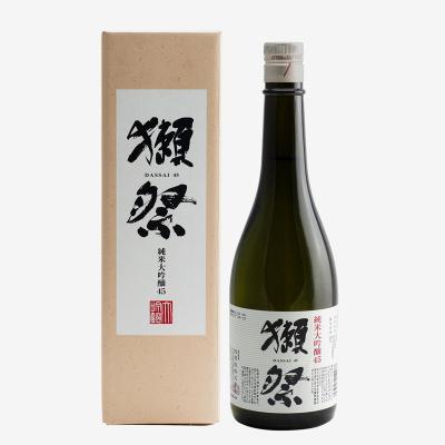 獺祭 45純米大吟釀清酒 720ml