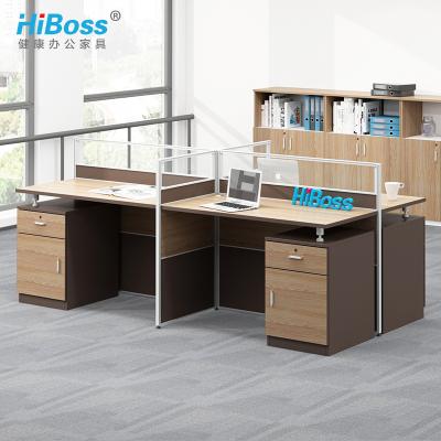 HiBoss辦公桌4人卡座組合簡約現代電腦桌四人位職員工位