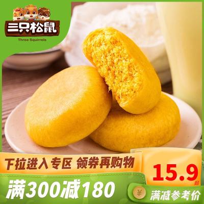 滿300減180【三只松鼠黃金肉松餅456g】袋休閑零食雞肉松肉松餅