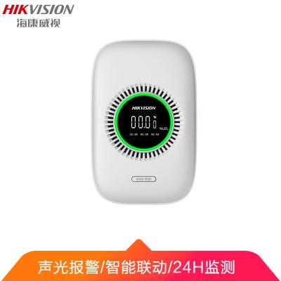 海康威視 甲烷CH4可燃氣體感應報警器 廚房氣體感應器聲光報警 天然氣報警器 可燃氣體探測器-JT-HK100
