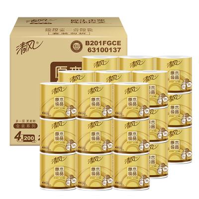 清風 卷紙 原木純品金裝四層200克*27卷卷筒衛生紙巾廁紙手紙家庭裝(整箱銷售)