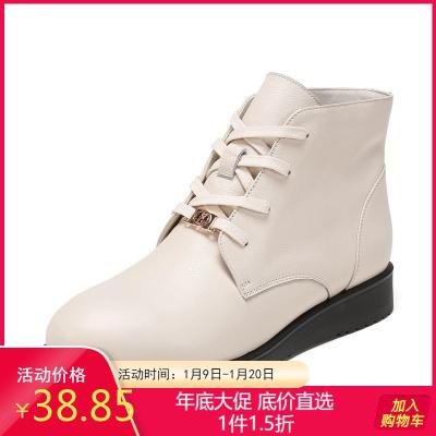 达芙妮旗下SHOEBOX/鞋柜品牌女靴秋冬新圆头休闲系带时尚女靴短靴1117607211