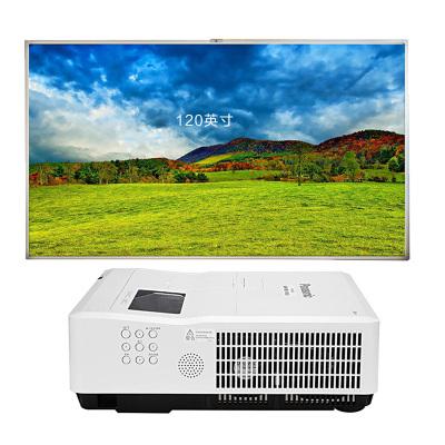 【套餐】NOMICO120英寸智能会议触摸互动电子白板多媒体教学投影一体机(i5-8G)+松下SGZ360CHLD投影仪