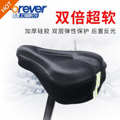 永久山地自行车单车座垫套坐垫套座套加厚软舒适硅胶四季通用配件