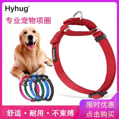 Hyhug 狗狗半窒息頸圈 大中小型犬 自由調節 狗狗舒適 寵物頸圈 牽引頸圈 遛狗頸圈牽引繩 遛狗繩 遛狗項圈