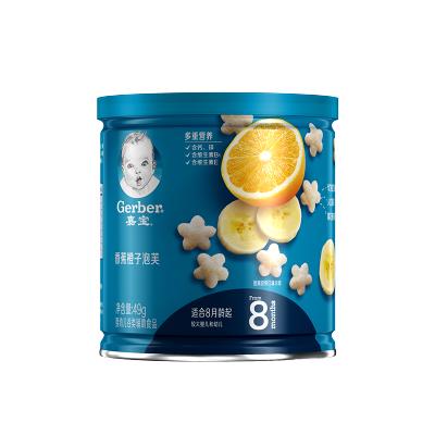 嘉寶Gerber寶寶零食嬰兒輔食香蕉橙子泡芙49g(8個月以上適用)星星米餅磨牙餅干