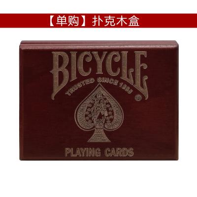 因樂思(YINLESI)BICYCLE單車撲克實木盒子 收納撲克牌木盒套裝實用木盒 撲克盒子