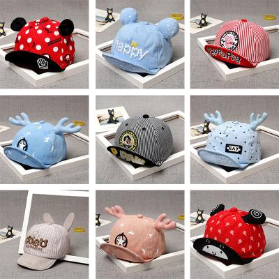新款四季婴儿帽子男女宝宝鸭舌帽夏季遮阳帽1-4岁棒球帽