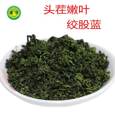 滋寧 絞股藍 買1發2絞股藍茶正品野生嫩茶葉50g/瓶裝非特級降壓平利龍須羅布麻茶