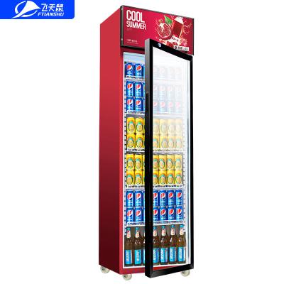 飛天鼠(FTIANSHU) 展示柜飲料柜商用冰柜超市冰箱冷藏柜保鮮柜單門風冷上機組
