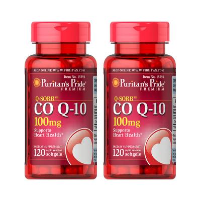 2件装|普丽普莱 辅酶Q10软胶囊100 mg*120粒/瓶
