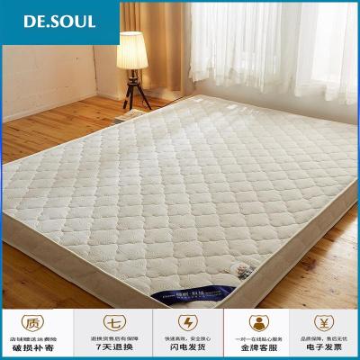 蘇寧放心購加厚床墊1.8x2.0米1.8m床180x200大1.5*2×2.3經濟型2.4