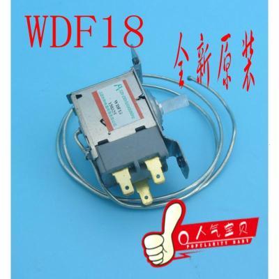 新飛 容聲 美菱電冰箱溫控器冰箱通用三腳機械溫控開關WDF18配件