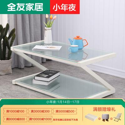 【休闲家具】全友家居 客厅钢化台面茶几DX119015茶几