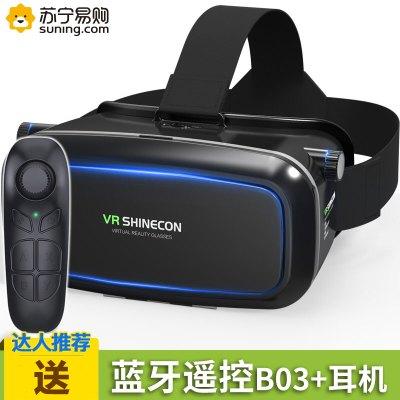 G01影视版VR虚拟现实3D眼镜安卓苹果手机头戴式眼睛电影游戏头盔一体机 3D虚拟现实智能眼镜升级版