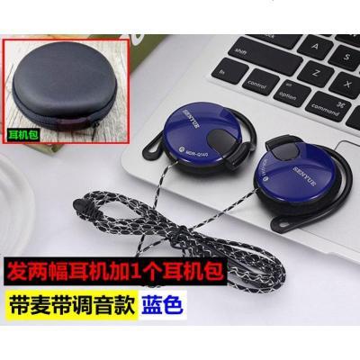 耳机挂耳式有线带麦跑步线控重低音通话mp3手机电脑通用不入耳