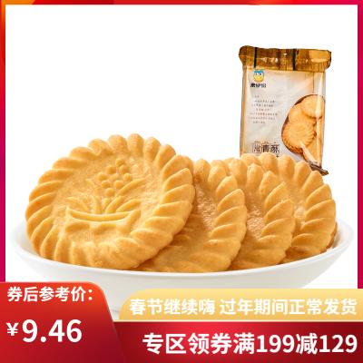 专区 来伊份常青酥饼干230g营养早餐代餐食品酥性小饼干休闲零食小吃